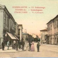 Як виглядала вулиця Січових Стрільців 100 років тому. ФОТО