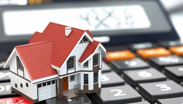 Прикарпатці можуть провести звірку даних щодо наявних об'єктів житлової та нежитлової нерухомості