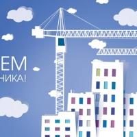 Як за рік розвинулося будівництво на Івано-Франківщині. Інфографіка