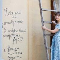 Як у Івано-Франківську рятують старовинні двері