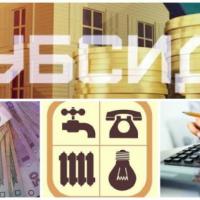 В Івано-Франківську субсидійний бум