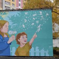 В Івано-Франківську на один мурал стало більше. ФОТО