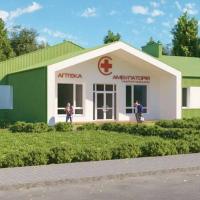 На Прикарпатті збудують майже три десятки амбулаторій у сільській місцевості