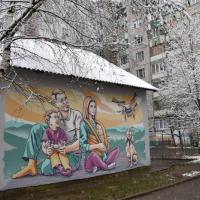 В Івано-Франківську з'явився ще один мурал. ФОТОАКТ