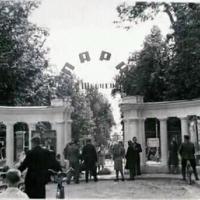 Як виглядав міський парк ім. Шевченка у далекому 1949 році. ФОТО