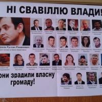 Іванофранківці вимагають від мера ветувати рішення сесії про забудову промзони на Макогона
