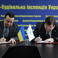 Громади Долини на Івано-Франківщині та Люботина на Харківщині  отримали повноваження держархбудконтролю