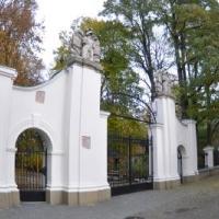 На відновлення палацу Потоцьких потрібно 115,5 мільйонів гривень