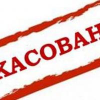У Івано-Франківську вже вдруге не відбувся конкурс на визначення пам'ятника пожежнику