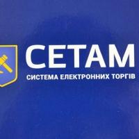 За червень СЕТАМ реалізував два об'єкти нежитлової нерухомості в Івано-Франківську