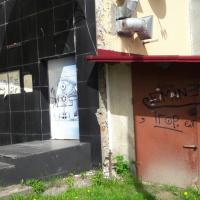 У Франківську через аукціон продають нежитлове приміщення на Сахарова
