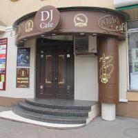 """В Івано-Франківську на місці сумнозвісного """"DJ Сafe"""" облаштують заклад громадського харчування"""