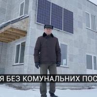 Українець повністю відмовився від комунальних послуг. ВІДЕО