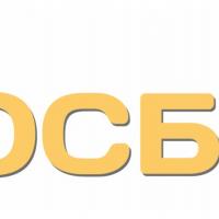 В Івано-Франківську створили асоціацію ОСББ