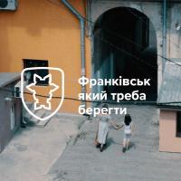 """""""Двері, які треба берегти"""". Ukrainer зняв сюжет про франківську громадську ініціативу. ВІДЕО"""