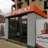 """Будівельна компанія """"Альянс ІФ"""" відкрила відділ продажу біля ЖК по вул Незалежності"""