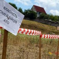 У Хриплині знайшли більше гектара землі для учасників АТО