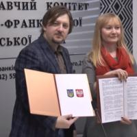 Палац Потоцьких отримав нового партнера. ВІДЕО