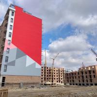 Хід будівництва IV черги ЖК «7 Квартал» поблизу парку Шевченка в квітні 2019