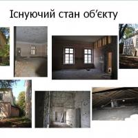 """""""Корпус А"""" Палацу Потоцьких готують до реставрації"""