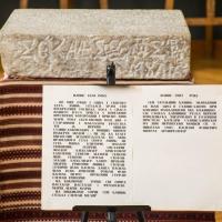 В Івано-Франківську створять бронзову копію наріжного каменя першої в місті української церкви
