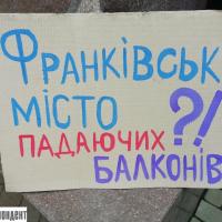 В центрі Франківська пройшла акція для порятунку пам'яток архітектури
