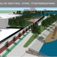 Благоустрій міського озера Івано-Франківська коштуватиме 8,7 мільйона гривень