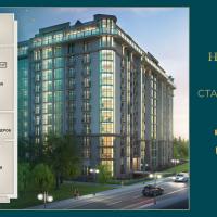 Старт будівництва ІІІ черги неповторного HydroPark DeLuxe!  -15% на елітні квартири лише до кінця травня