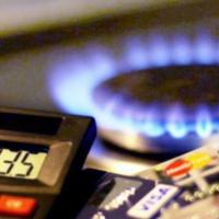 Ціна на газ для населення залежатиме від регіону України
