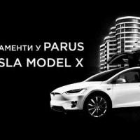 Купи апартаменти - виграй Tesla Model X