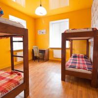 Хостели поза законом: бюджетні готелі в Україні можуть закрити