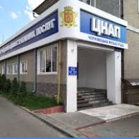 В Україні стартує експеримент з порядку присвоєння адрес об'єктам будівництва та нерухомості