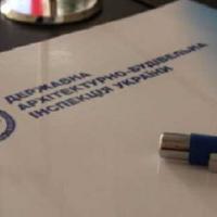 ДАБІ змінюється: які нововведеня презентувало Міністерство регіонального розвитку