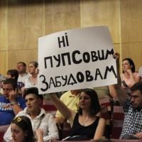"""Руслан Марцінків заявив, що """"будівельних"""" громадських активістів використовують в політичних іграх"""