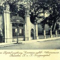 Генплан Станіслава 1955 року: Зміни над Бистрицями