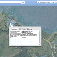 ТзОВ«АГРО» отримало в оренду 1,5 га землі на Рожнятівщині