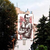В Надвірній замість радянського панно на будівлі з'явиться мурал Бандери в модній тенісці з годинником