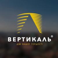"""Будівельна компанія """"Вертикаль"""" повідомляє про вимушене призупинення проекту """"Місто Станиславів"""""""