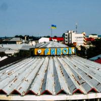 У пошуках архітектурної цінності центрального ринку Івано-Франківська