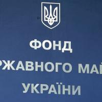 Уряд планує змінити керівника Фонду держмайна