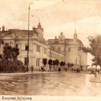 Як виглядала Привокзальна площа 100 років тому