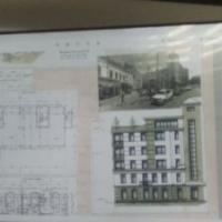 """На Бельведерській хочуть """"реконструювати"""" пам'ятку архітектури в багатоповерхівку"""