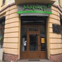 У Франківську розшукують фото автентичних дверей. ФОТО