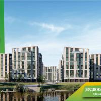 У містечку Опришівська Слобода залишилось всього 2 двокімнатні квартири площею 60 м²