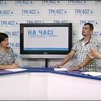 Активісти Тарас Случик і Тарас Кузь про будівельні скандали у Івано-Франківську