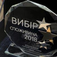 Будівельна компанія «МЖК Експрес- 24» отримала нагороду «Вибір споживача»