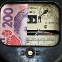 Прикарпатці заборгували за електроенергію три мільйони гривень, — в обленерго обіцяють відключення