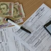 У Мінсоцполітики попередили про помилки у платіжках за комуналку