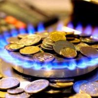 То дорожче, то дешевше: як на Прикарпатті змінювалася ціна на газ