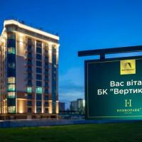 HydroPark DeLuxe отримав енергетичний сертифікат